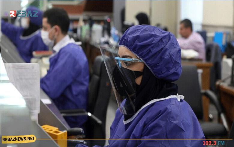 الصحة الإيرانية: ارتفاع عدد الوفيات بفيروس كورونا إلى 2077 بعد تسجيل 143 حالة وفاة جديدة
