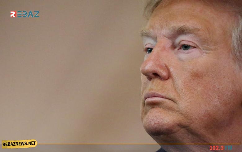 ترامب يربط مصير نفط كوردستان سوريا بالكورد