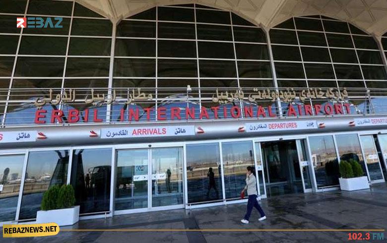بعد استئناف الرحلات الجوية .. مطار أربيل يحدد إجراءات السلامة للوافدين والمغادرين
