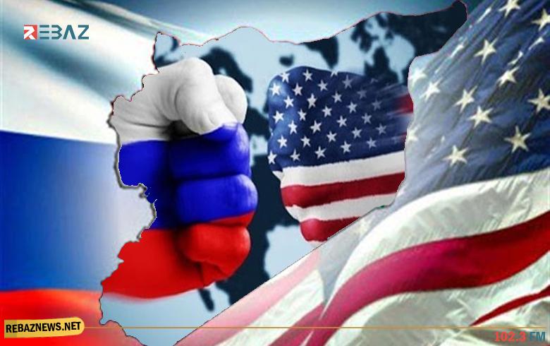 المواجهة الأمريكية الروسية في سوريا
