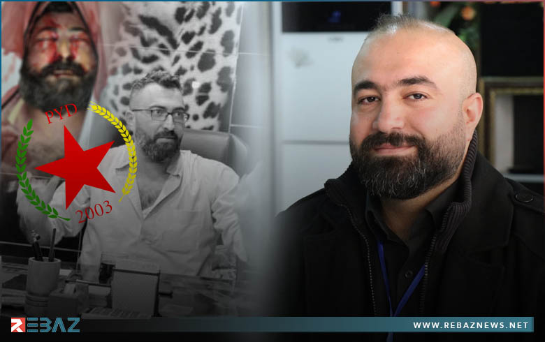 هجار أمين يروي تفاصيل اختطاف أمين عيسى أمين على يد مسلحي PYD