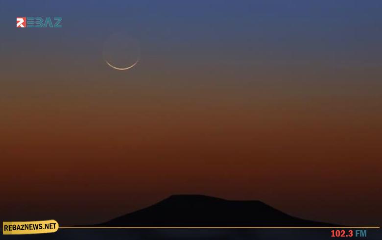 كوردستان تعلن الأحد أول أيام عيد الفطر