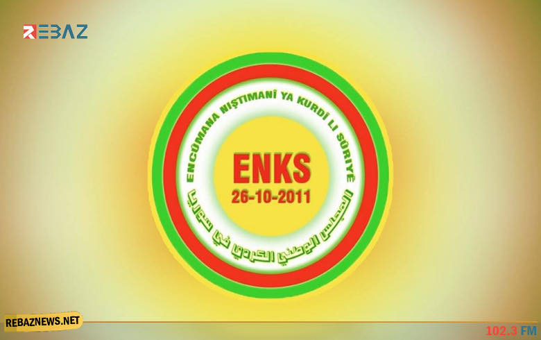 طلب انضمام الأحزاب السياسية الجديدة لـ ENKS  يُحوّل للأمانة العامة