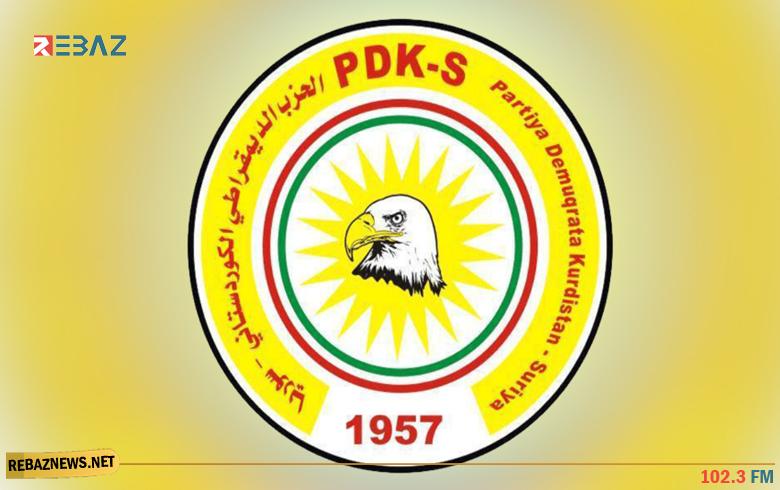 الكوردستاني - سوريا: جهات معادية لوحدة الصف الكوردي وراء مهاجمة مكتبنا