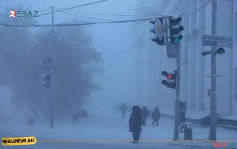 47 درجة تحت الصفر.. هذه أبرد مدينة على كوكب الأرض