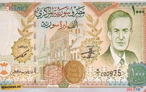 الليرة السورية تقترب من الـ700 مقابل الدولار
