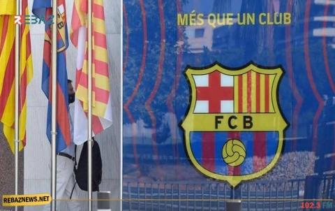 أزمة برشلونة مستمرة.. حملة لسحب الثقة من بارتوميو