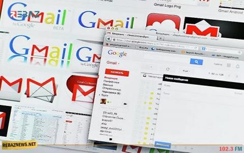 بالخطوات... كيف تجعل بريدك الإلكتروني