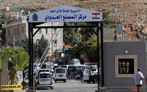 لبنان يفتح معبرين حدوديين مع النظام السوري لعودة مواطنيه