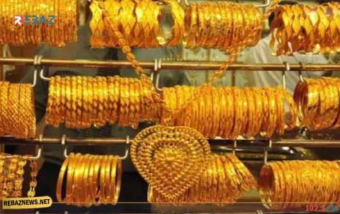 أسعار العملات العالمية  والذهب في أسواق إقليم كوردستان هذا اليوم