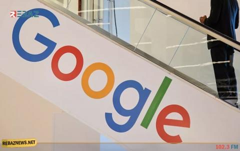 قرار صادم جديد من غوغل... حساباتك مهددة بالحذف