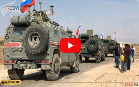 بالفيديو.. القوات الروسية تتمركز في نقطة كانت تحت سيطرة الأمريكيين في سوريا