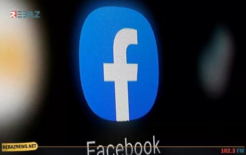 خاصية جديدة من فيسبوك لمشاهدة الفيديوهات