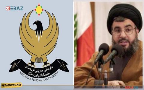 حكومة كوردستان لنصر الله: أنت أجبن وأصغر من أن تتطاول على رمز نضال أمة الرئيس بارزاني
