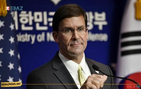 وزير الدفاع الأمريكي: تركيا تبتعد عن الولايات المتحدة