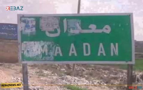 العثور على 21 جثة مذبوحة في منطقة خاضعة لسيطرة الأسد