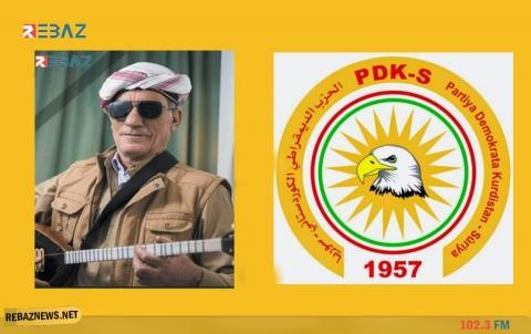 رسالة تعزية من الديمقراطي الكوردستاني - سوريا لعائلة الفنان سعيد كاباري