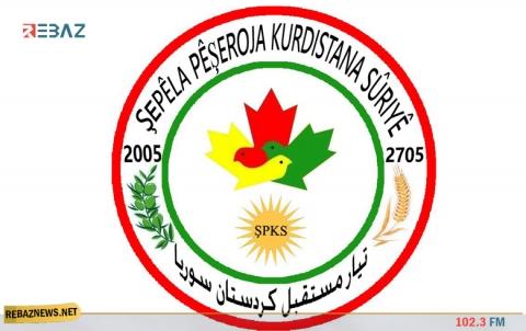 تيار مستقبل كوردستان سوريا يصدر بياناً حول انتخابات