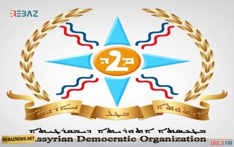 بيان المنظمة الآثورية الديمقراطية في عيد الشهيد الآشوري