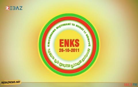 عامودا.. ENKS يدعو لحضور ذكرى رحيل البارزاني الخالد