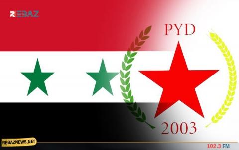قامشلو.. PYD وأحزاب متحالفة معه يناقشون تشكيل وفد لزيارة دمشق
