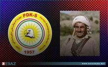 الدیمقراطي الكوردستاني-سوريا يصدر بياناً بمناسبة الذكرى الثانية والأربعين على رحيل البارزاني الخالد