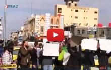احتجاجات في محافظة السويداء