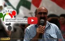 الذكرى السنوية الـ8 لاختطاف جميل عمر (أبو عادل)