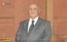 رحيل الشخصية الوطنية ميجر عكيد عن عمر يناهز الـ79 عاماً
