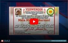 المجلس الوطني الكوردي يحيي ذكرى رحيل الملا مصطفى بارزاني في كركي لكي