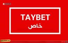 كوردستان سوريا.. تهديدات من PKK لعوائل عناصر بيشمركة روژ