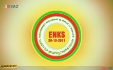 تصريح الوطني الكوردي حول اتهامات وتهديدات PYD